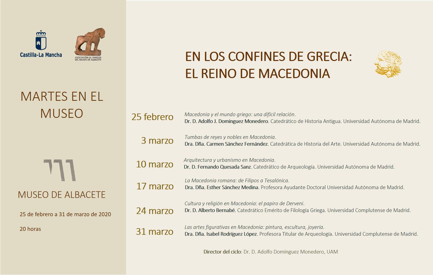 Imagen de la actividad MARTES EN EL MUSEO. EN LOS CONFINES DE GRECIA: EL REINO DE MACEDONIA
