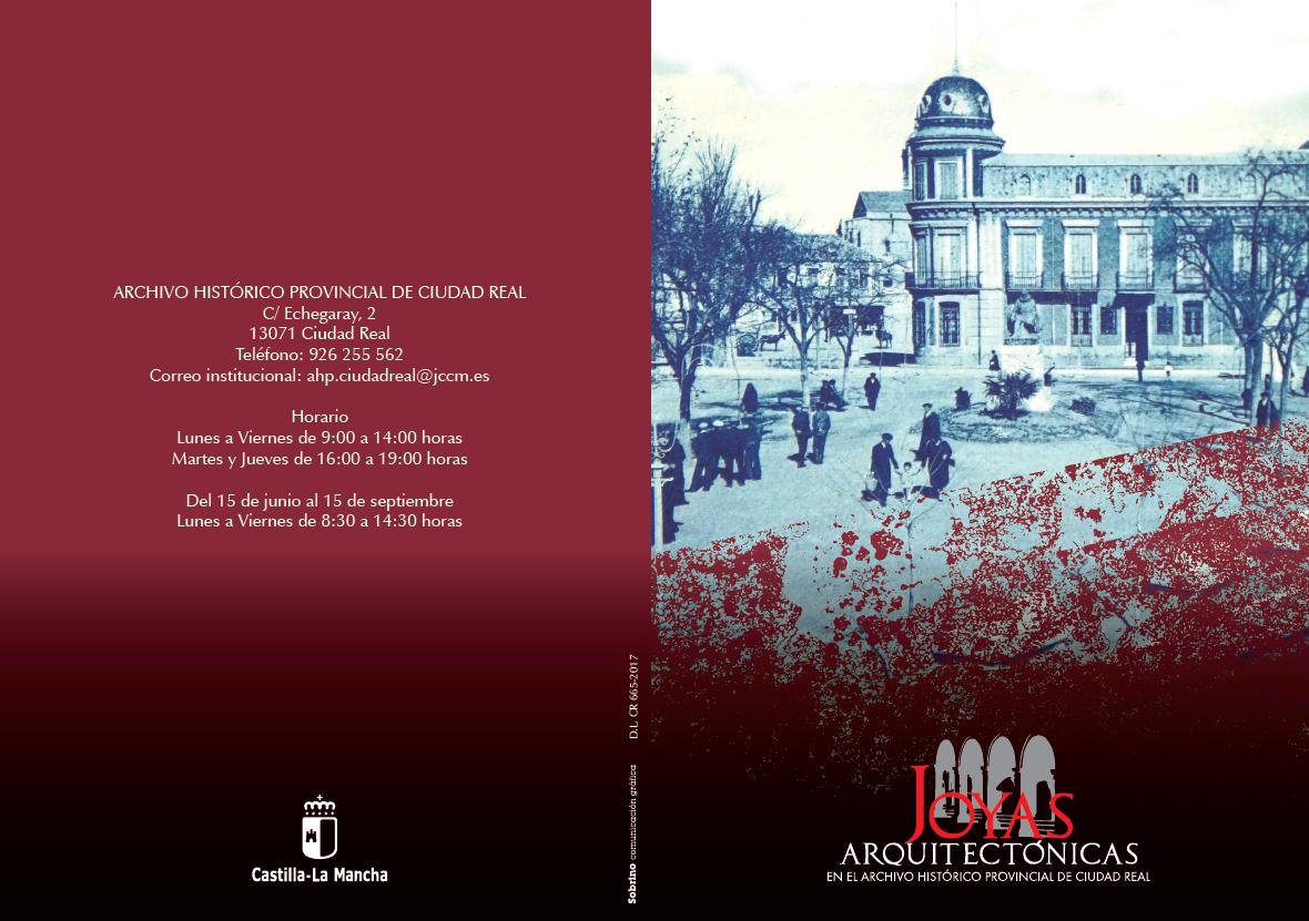 """Imagen de la actividad Exposición: """"Joyas arquitectónicas en el Archivo Provincial de Ciudad Real"""
