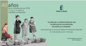 """Imagen de la actividad Exposición: """"40 años de la Constitución de 1978. Su reflejo en los Archivos de Castilla-La Mancha"""","""