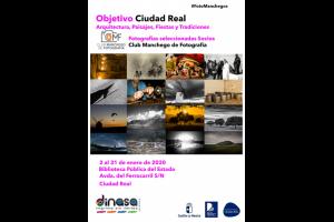 """Imagen de la actividad Exposición  de fotografía """"Objetivo Ciudad Real. Paisajes, arquitectura, fiestas y tradiciones"""""""