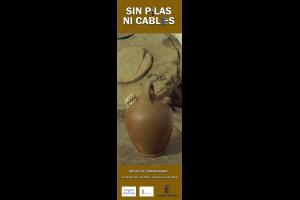 """Imagen de la actividad PRORROGADA LA EXPOSICIÓN """"SIN PILAS NI CABLES"""" EN EL MUSEO DE GUADALAJARA"""