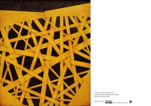 Imagen de la actividad XXVI Premio Nacional de Pintura Antonio Arnau