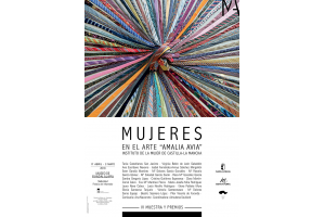 """Imagen de la actividad EXPOSICIÓN TEMPORAL: MUJERES EN EL ARTE """"AMALIA AVIA"""""""