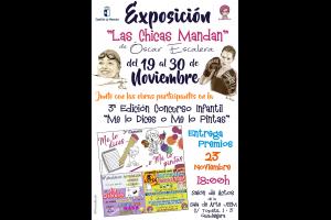 """Imagen de la actividad Exposición Temporal """"LAS MUJERES MANDAN"""""""