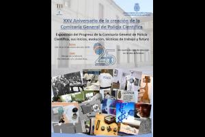 Imagen de la actividad Exposición Temporal : XXV Aniversario de la Creación de la Comisaría General de Policía Científica