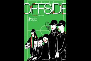 Imagen de la actividad Offside (Fuera de juego)